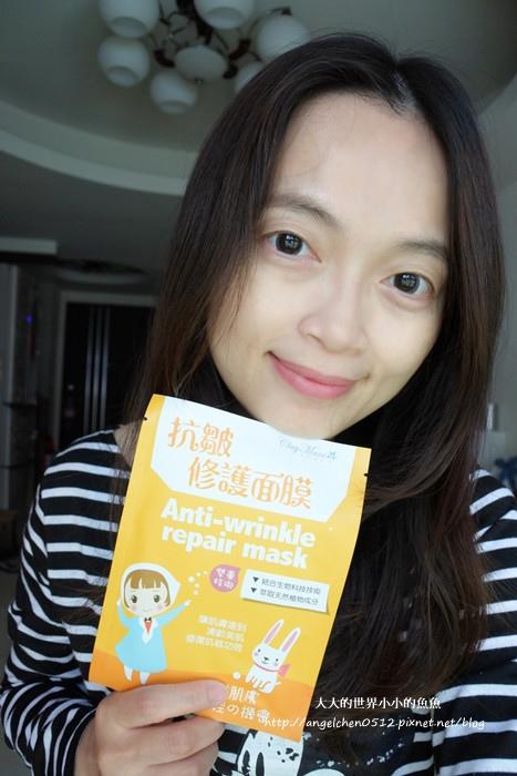 克萊‧瑪妮 抗皺修護面膜8