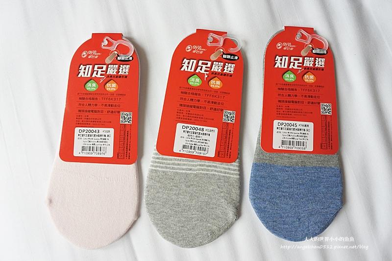蒂巴蕾知足嚴選消臭抗菌隱形襪3