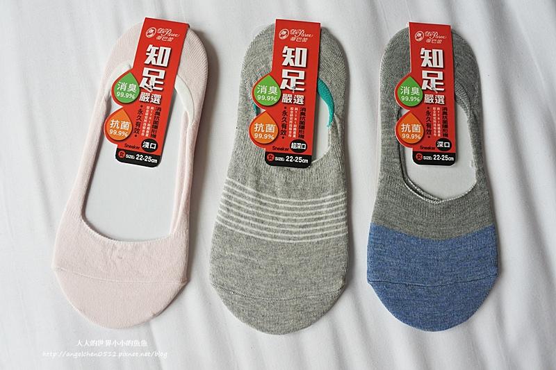 蒂巴蕾知足嚴選消臭抗菌隱形襪2