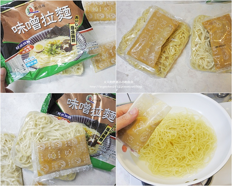 點線麵--快速乾拌麵  冷凍方便麵4