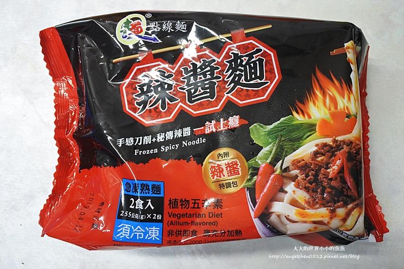 點線麵--快速乾拌麵  冷凍方便麵12