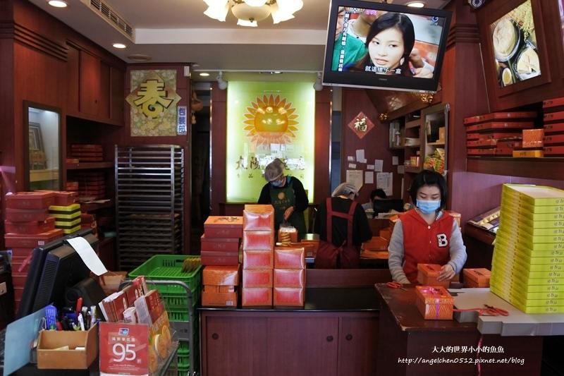 台中愛戀商旅+Nu杯杯麵+太陽堂太陽餅
