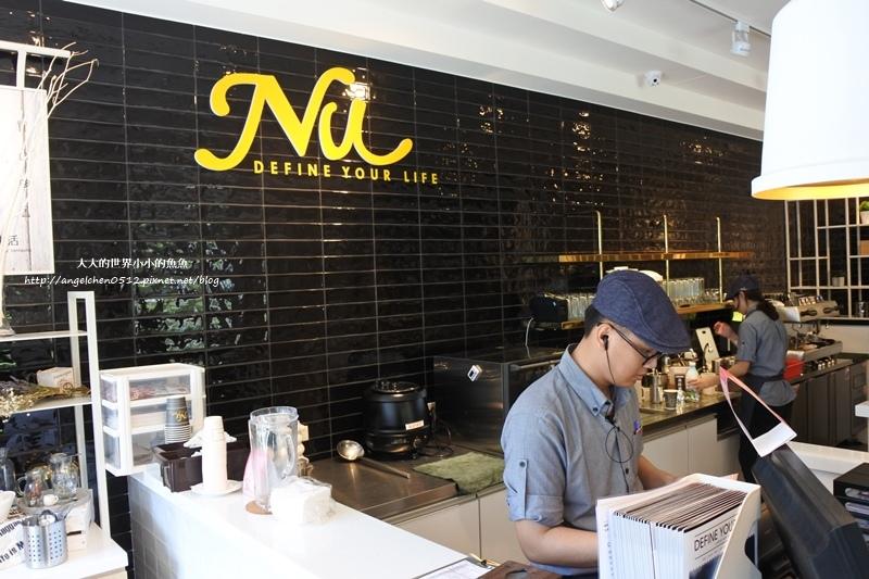 NU PASTA 義式美食台中雙十店1