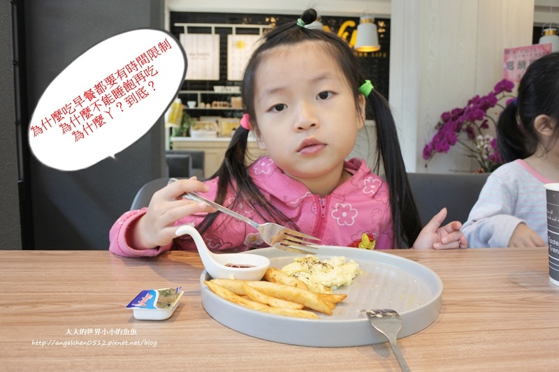 NU PASTA 義式美食台中雙十店11