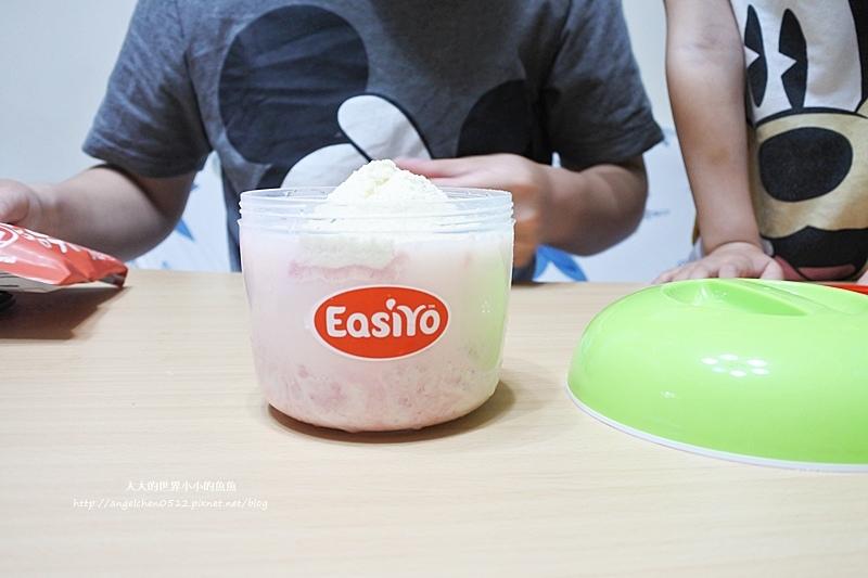 紐西蘭原裝進口 EasiYo優格機+天然優格粉7