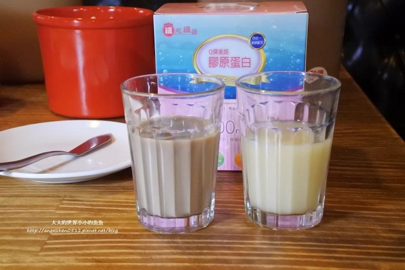 遠東生技超級順暢大麥若葉青汁生活講座 Q彈美姬膠原蛋白、超級爆燃代謝薑黃、ApoX防毒霸10