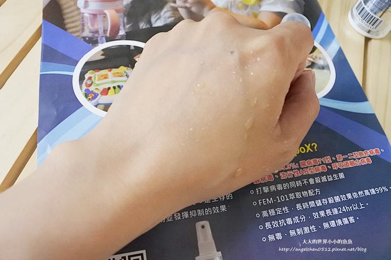 遠東生技超級順暢大麥若葉青汁生活講座 Q彈美姬膠原蛋白、超級爆燃代謝薑黃、ApoX防毒霸21