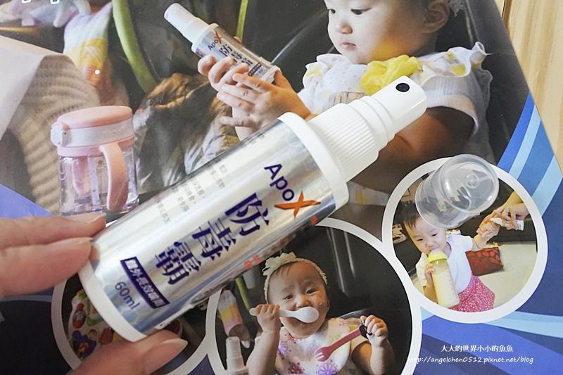 遠東生技超級順暢大麥若葉青汁生活講座 Q彈美姬膠原蛋白、超級爆燃代謝薑黃、ApoX防毒霸22
