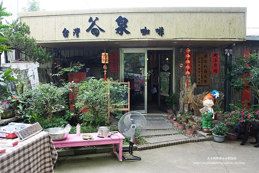 雲林景點 古坑景點 谷泉咖啡莊園的王建民  台灣咖啡的歷史  古坑咖啡深度導覽