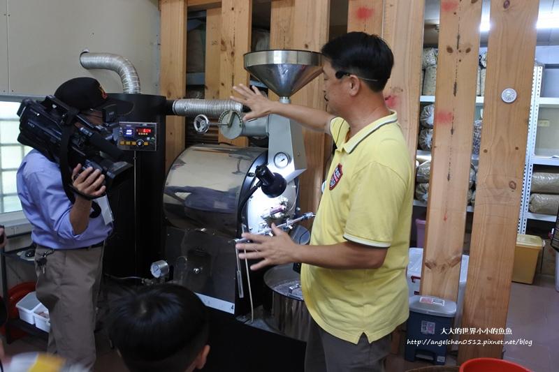 谷泉咖啡莊園1