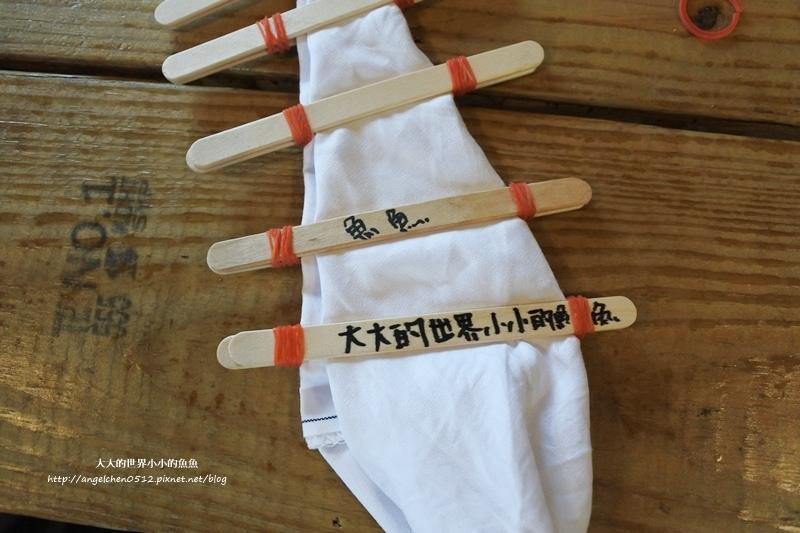 雲林景點 華南社區 古坑華南私藏景點  咖啡工藝體驗6