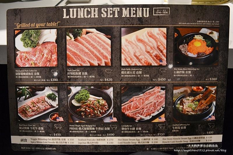 Maple Tree House 楓樹 韓國烤肉6