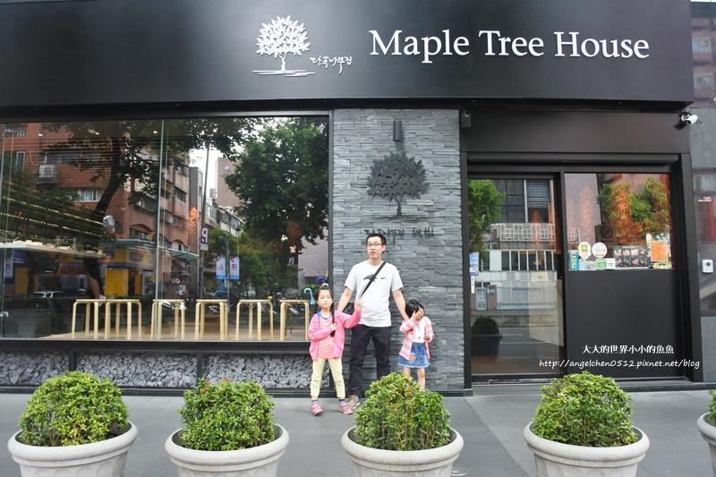 Maple Tree House 楓樹 韓國烤肉