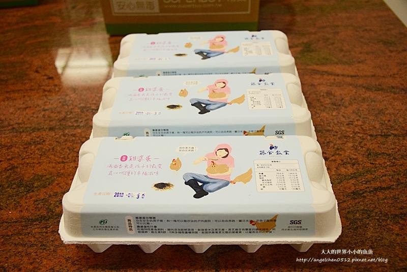 台灣新農食運動 藤舍牧業竹地雞 雞婆蛋   SuperBuy市集2