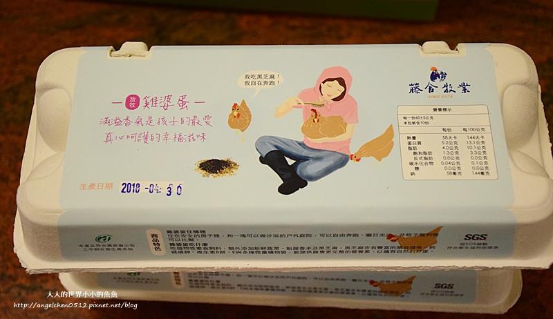 台灣新農食運動 藤舍牧業竹地雞 雞婆蛋   SuperBuy市集3