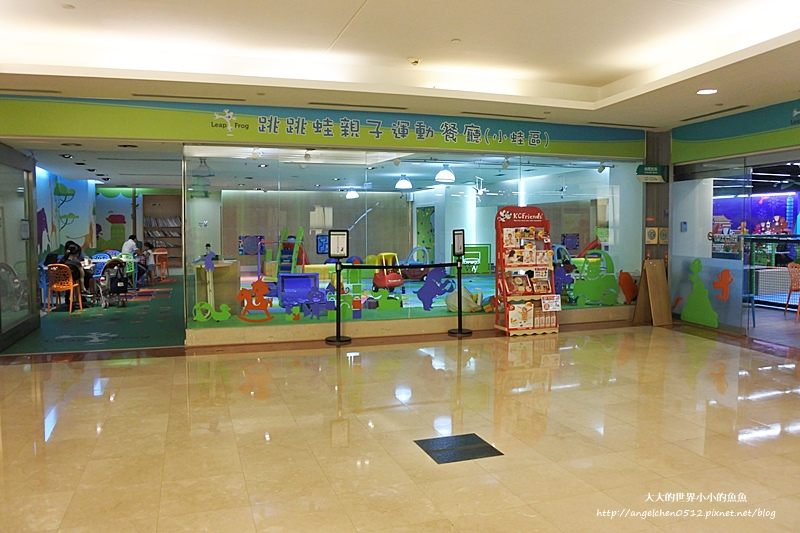 松山區親子餐廳 京華城  跳跳蛙親子運動餐廳2