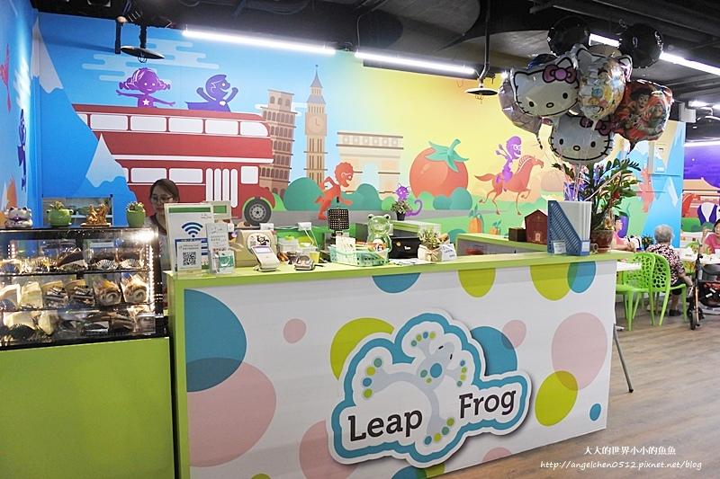 松山區親子餐廳 京華城  跳跳蛙親子運動餐廳4