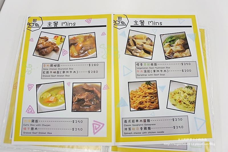 松山區親子餐廳 京華城  跳跳蛙親子運動餐廳16