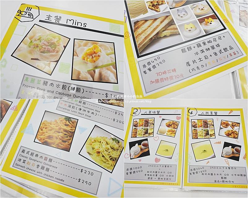 松山區親子餐廳 京華城  跳跳蛙親子運動餐廳17