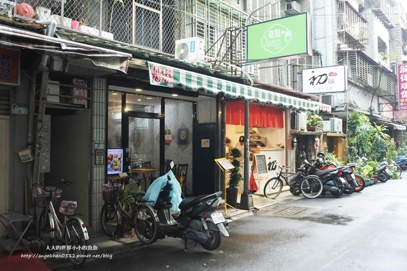 晴光商圈早午餐美式餐廳 聚餐 奇點+早午餐  雙城街美食1