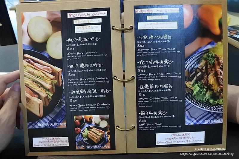 晴光商圈早午餐美式餐廳 聚餐 奇點+早午餐  雙城街美食26