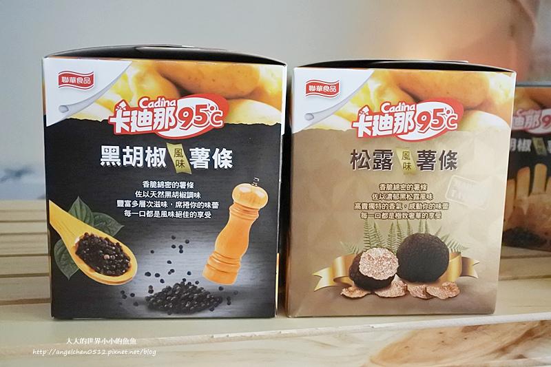 聯華食品薯條松露風味黑胡椒風味2