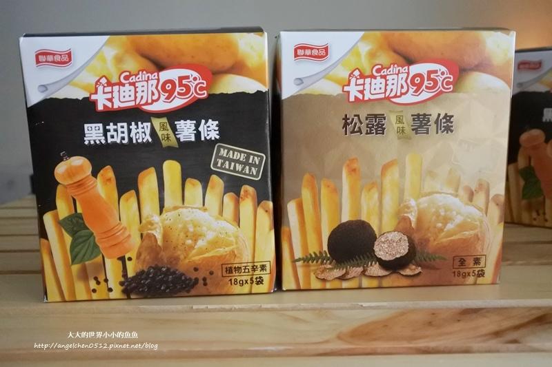 聯華食品薯條松露風味黑胡椒風味1