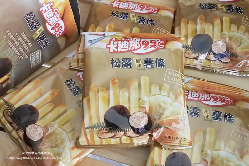 聯華食品薯條松露風味黑胡椒風味5
