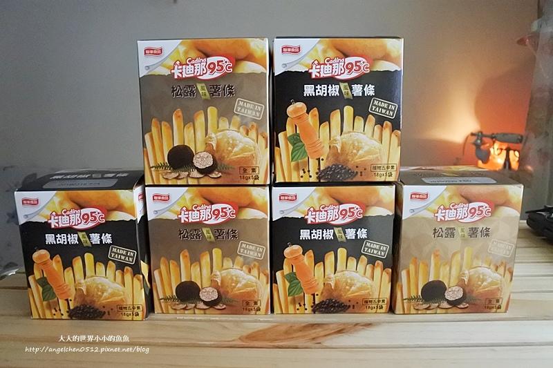 聯華食品薯條松露風味黑胡椒風味