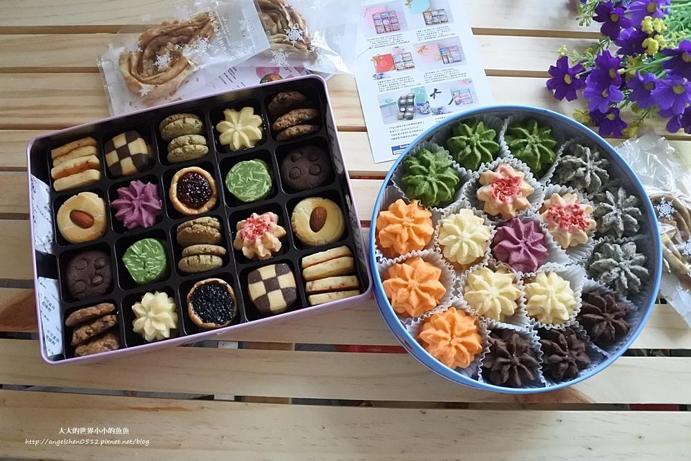 彌月喜餅推薦 宅配甜點 艾瑞兒手作烘焙ariel bakery 台中曲奇餅乾