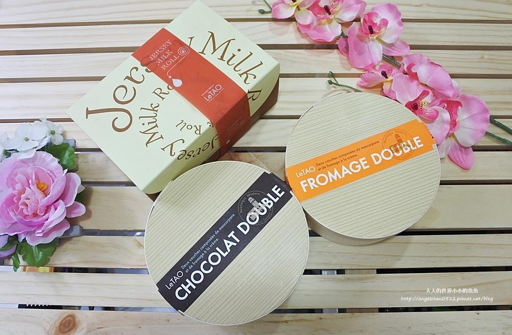 LeTAO巧克力雙層乳酪蛋糕 北海道澤西牛乳生乳捲1