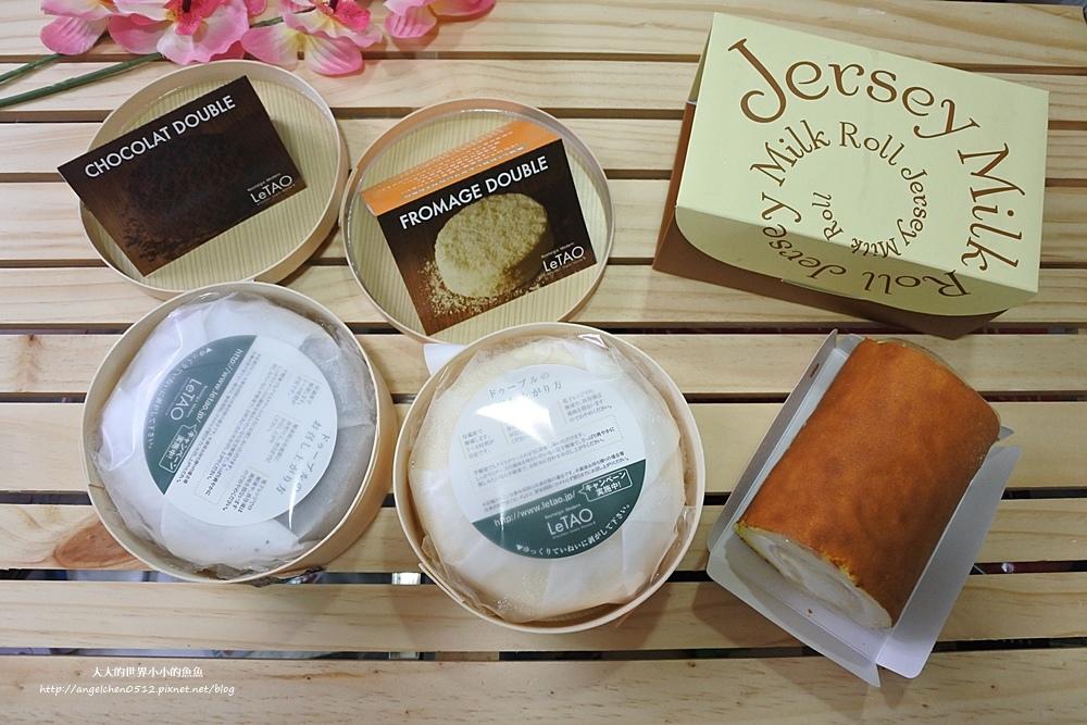 LeTAO巧克力雙層乳酪蛋糕 北海道澤西牛乳生乳捲2