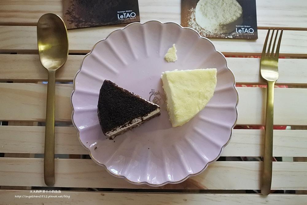 LeTAO巧克力雙層乳酪蛋糕 北海道澤西牛乳生乳捲13