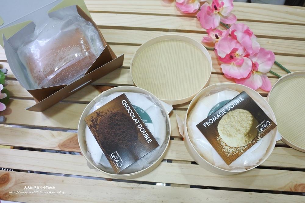LeTAO巧克力雙層乳酪蛋糕 北海道澤西牛乳生乳捲14