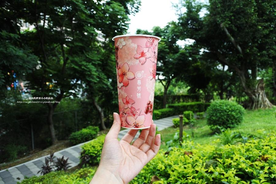 春芳號桃花杯1