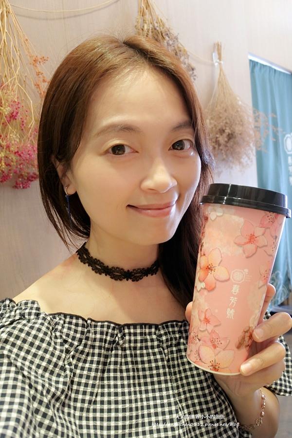 春芳號桃花杯8
