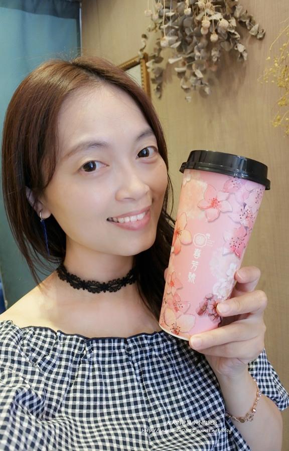 春芳號桃花杯9