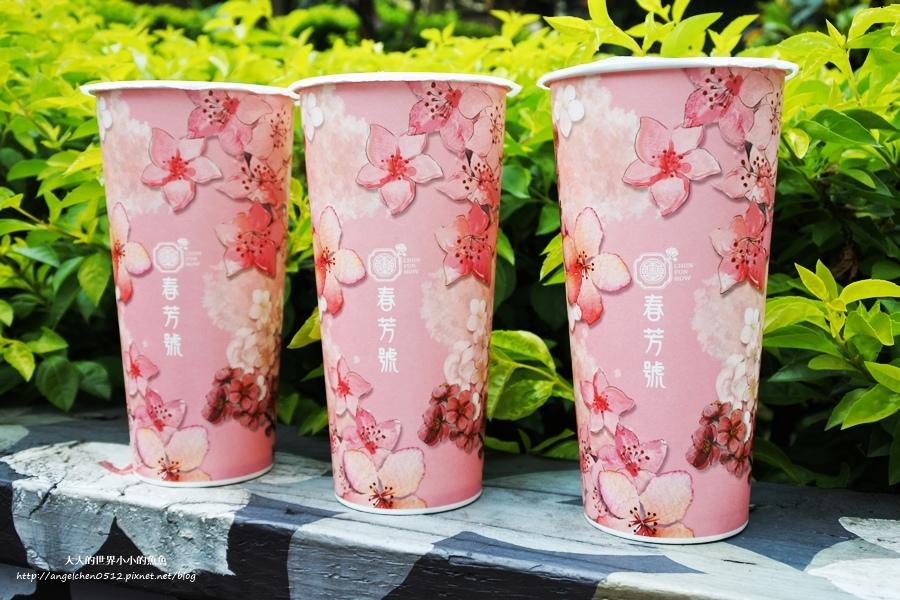 春芳號桃花杯10
