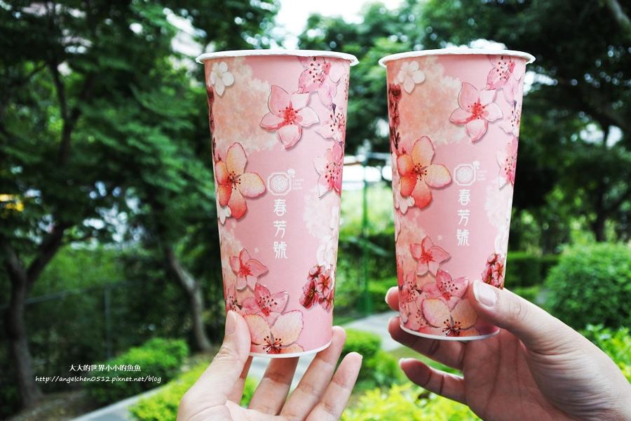 春芳號桃花杯11