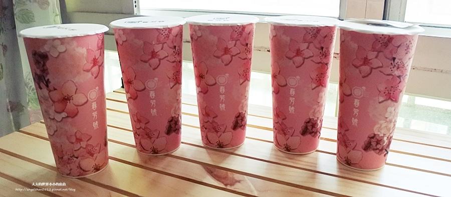 春芳號桃花杯15