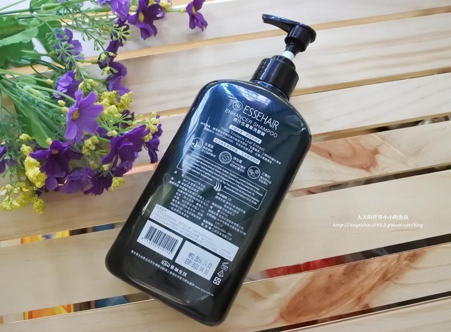 ESSEHAIR易生絲 零矽靈洗髮精 消費高手推薦1