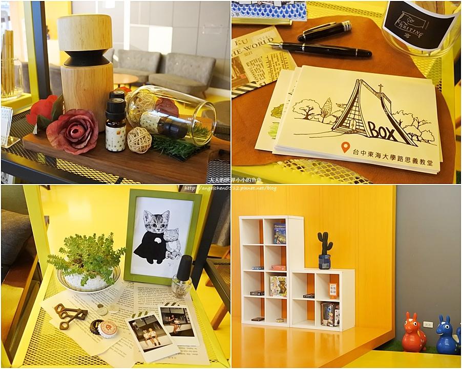 台中博客創意旅店5