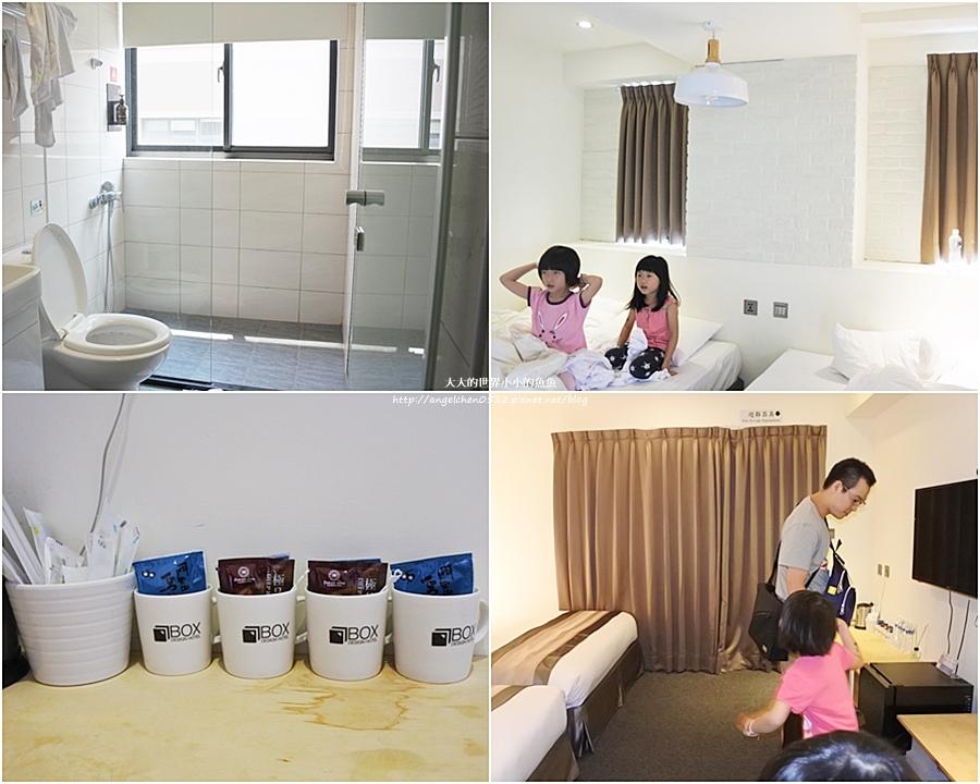 台中博客創意旅店15
