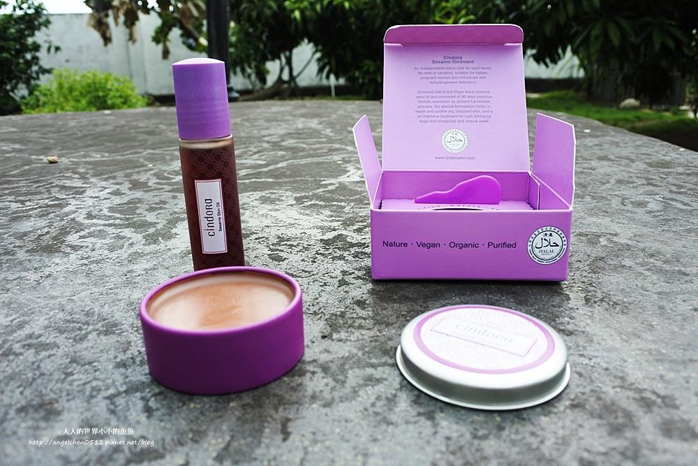 Cindora馨手作 紫馨膏+紫馨修護油