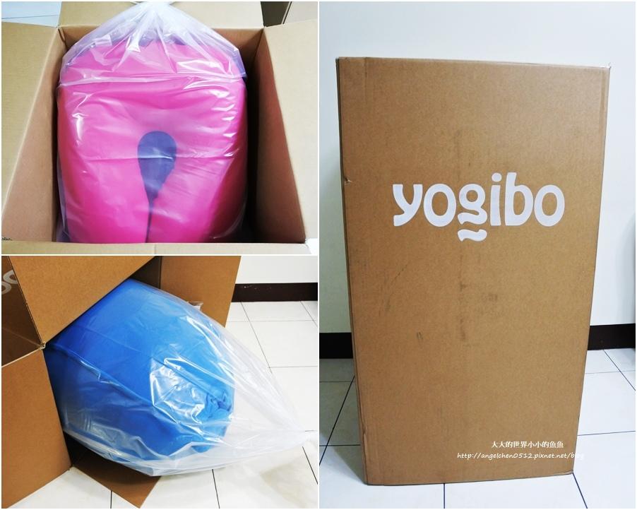 Yogibo超大懶骨頭1