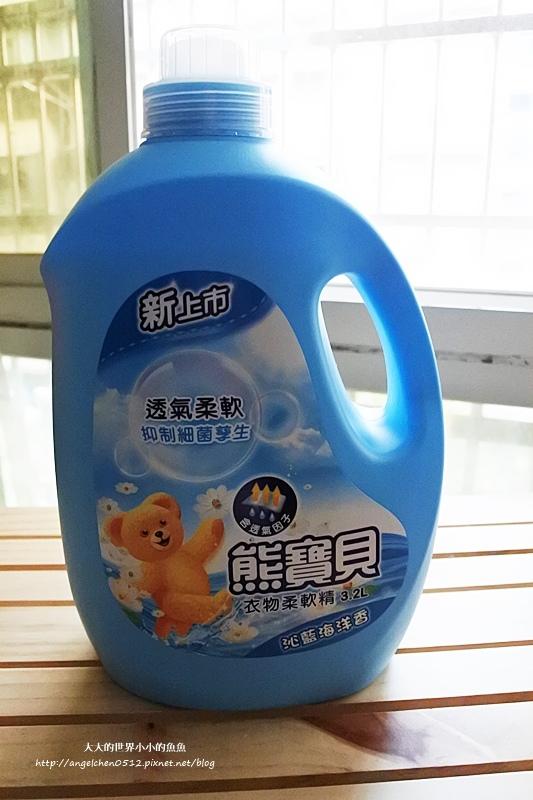 熊寶貝柔軟護衣精 沁藍海洋香 7合1護衣1