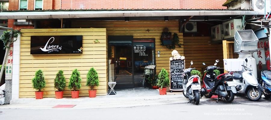 師大義大利麵   Liberta自由義式廚房3