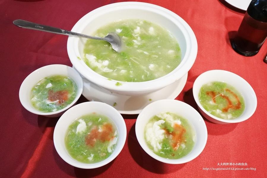 北投美食 上享庭園餐廳 粵菜16