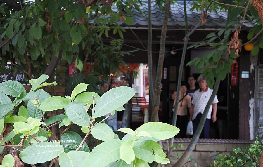 北投美食 上享庭園餐廳 粵菜26