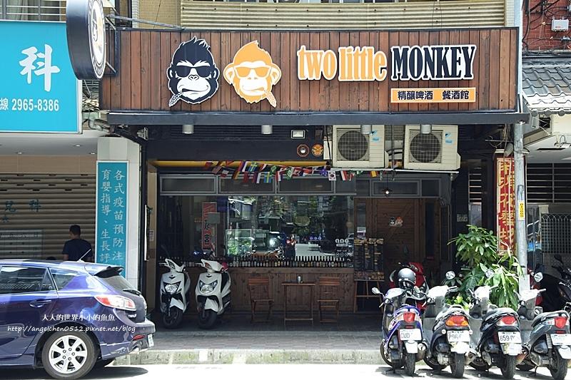 Two little Monkey 精釀啤酒餐酒館1